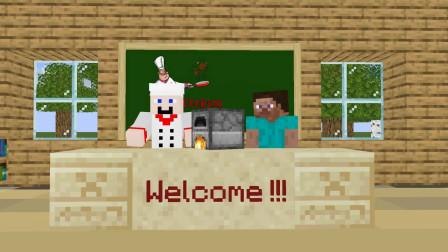 我的世界动画-新怪物学院-烹饪大师-MonsterSchool