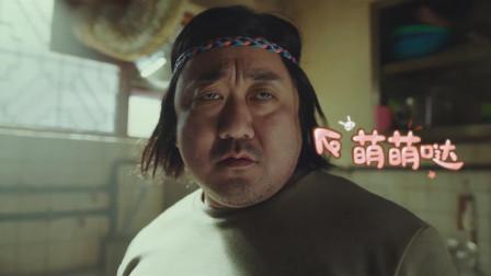 一巴掌就能KO的韩国大叔 新电影《始动》还有女版巴掌王
