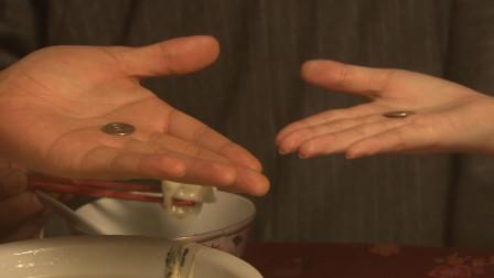 《黑河风云》【王斑CUT剪辑】除夕夜年夜饭,铜钱饺子花落谁家