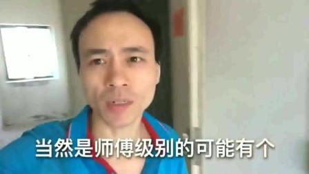广东东莞:电梯维修学徒工资4000多不低啊,为什么一听行规就跑了呢!