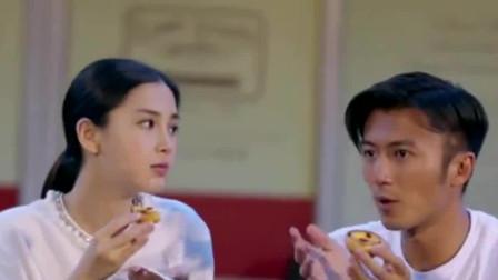 锋味:Angelababy学做蛋挞,结果谢霆锋被吓到!连喊你别冲动!