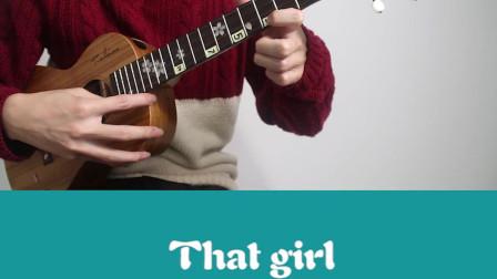 天籁村尤克里里教学:That girl