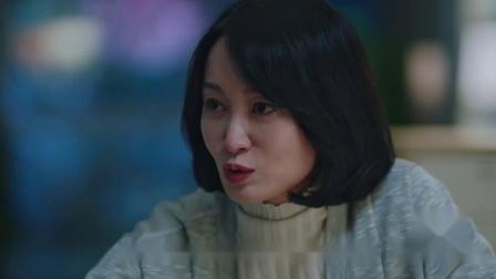 猎狐:美国警方逮捕王柏林,夏远吴稼琪寻找艾琳