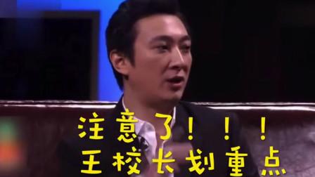 王思聪揭秘有钱人生活:你理解不了