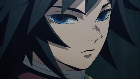 《鬼灭之刃》高燃混剪,虚假的羁绊,富冈义勇登场!