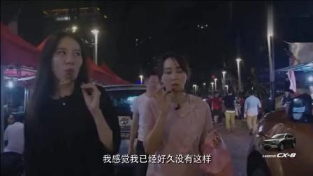 胡静嫁到马来西亚10年,最喜欢逛吉隆坡夜市,门店老板都说中国话