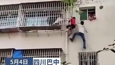 命悬一线!老人忘带钥匙用绳索从6楼吊孙子开门,绳子断裂孩子被困4楼防护栏。
