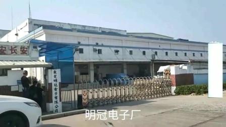 广东东莞:实拍曾经打工仔想进的电子厂,现在招不到人!