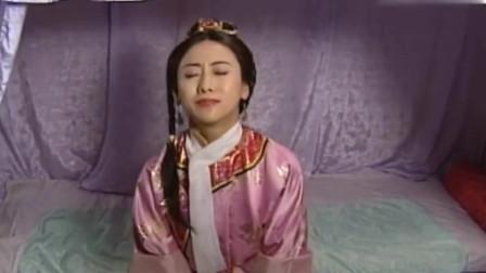 乾隆大帝:忠臣反对清皇和汉人结婚,女子为其自废武功也要在一起