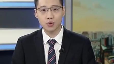 脱口秀演员池子解约纠纷 中信银行泄露客户信息