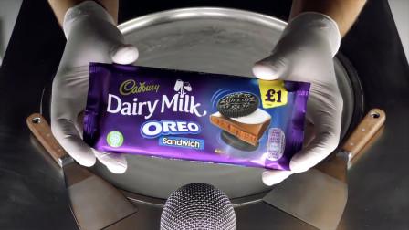 学校门口超火甜品:奥利奥巧克力做的炒冰淇淋!15一份你觉得贵吗