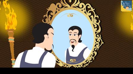 儿童童话故事-邪恶的厨师偷走王子还嫁祸给王后,最后还要杀掉王子