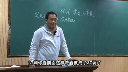 """鱼竿调性和硬度""""H""""的由来到底是什么,化老师现场解答!"""