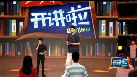 姚明来到《开讲啦》被撒贝宁调侃,姚明随口的一句话就让小撒尴尬了