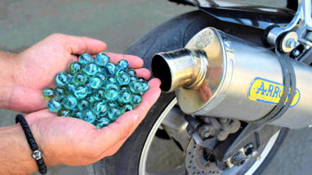 将200颗弹珠放进摩托车排气管,一脚油门下去,场面太硬核了!