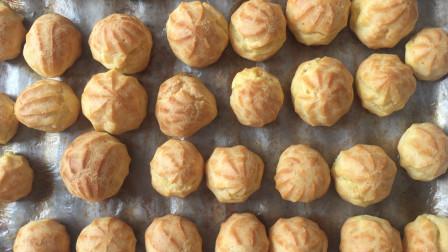 蛋糕店里卖的奶油泡芙,做法竟如此简单,一学就会,太好吃了