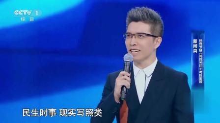 """朱广权以""""广式播报""""为选手出题,撒贝宁替手语老师诉苦"""