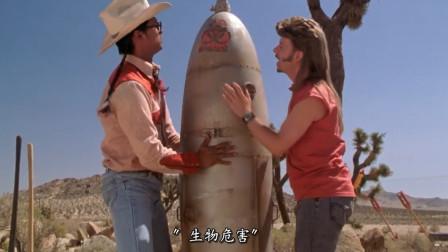 """穷小伙捡了一颗""""核弹"""",本以为能赚钱,结果发现是化粪池"""