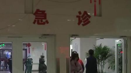 河南鲁山县89人现腹泻、发热症状, 报告: 食物中毒