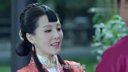 喋血长江:媚儿与向不争成婚,诉说情话,五年后生了个胖丫头