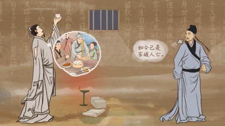 【语文大师 初中必背】相见欢——宋  朱敦儒