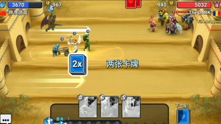 胖虎游戏:粉碎城堡被敌人堵门,妙用旋风,半血状态将其反杀!