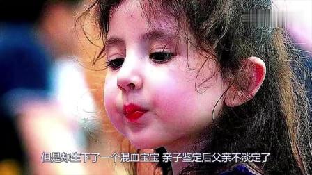 河南夫妻俩都是中国人,孩子却是混血儿,亲子鉴定后父亲不淡定了啊