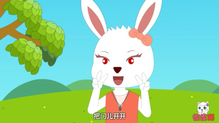 小兔子乖乖 农家小女孩 踏浪 经典儿歌视频连播