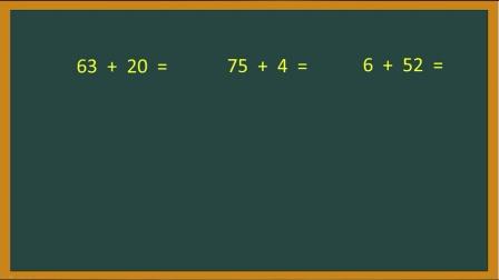 冀教版小学数学一年级下册第七单元《两位数加两位数(不进位)》