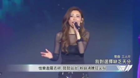 罗志祥:蝴蝶姐姐恺乐开演唱会,老板罗志祥亲自助阵!