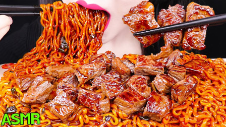 """韩国ASMR吃播 - """"烤韩牛牛肉+黑豆炸酱面"""",听这咀嚼音,吃货欧尼吃得真馋人"""
