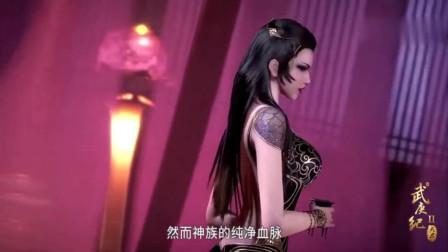 武庚纪-心月葵心好狠,杀了父亲伏羲,现在又要对外甥武庚下手!