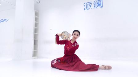 电视剧《两世欢》主题曲编舞,一把团扇犹抱琵琶,古典舞美到落泪!