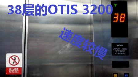 重庆江北区北城尚座写字楼电梯【38层的OTIS 3200!】