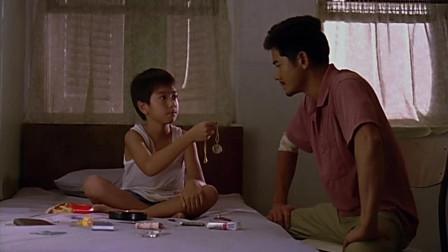 【父子】郭富城演绎混蛋老爹,不仅好赌,还痛打老婆教儿子偷窃!