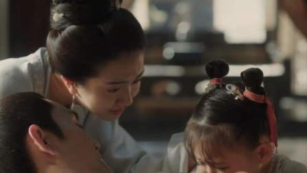 清平乐:赵祯一家三口逛元宵,场面齁甜,暴虐单身狗!