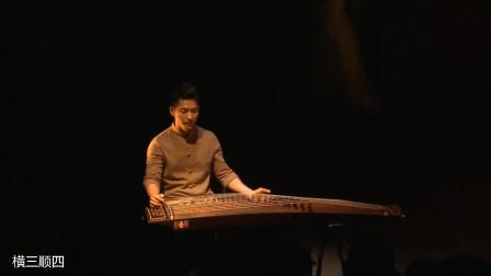 王建民曲《枫桥夜泊》,李冠集古筝独奏