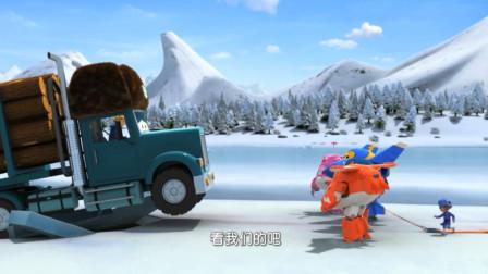 超级飞侠:这里有车了,乐迪来救援,这车陷进了冰窟窿里