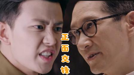 """秋蝉:任嘉伦最大的敌人不是宫本和佐藤,而是心狠手辣的""""父亲"""""""