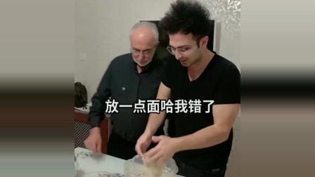 生活在中国的老外:长期在中国的老外回国无聊时,教大家做披萨,大家学会了吗?