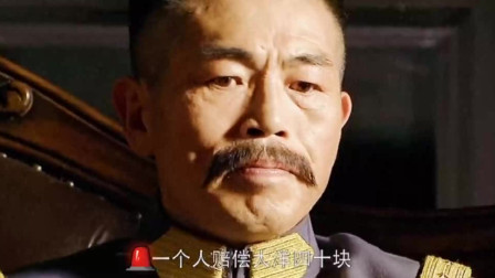 《乱世三义》第28集,吴玉相实力护兵!
