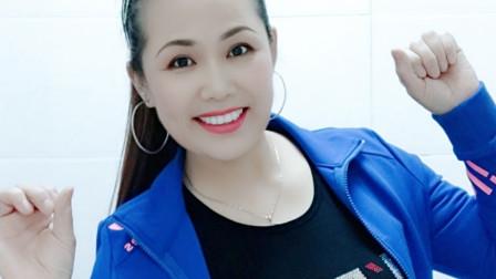 好心情蓝蓝广场舞原创【187】网红舞曲健身操【我最DJ正背面】附教学