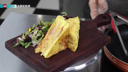 怎么做轻食:扒鸡肉火腿奶酪三明治(猫头鹰主厨实验室出品)