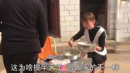 农村离婚姑娘相亲失败,在家学做蛋糕,看妈妈的表情就知道好不好吃了