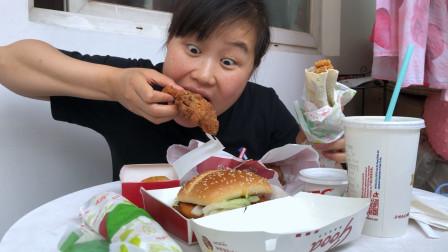 2个鸡肉卷,1个大汉堡,鸡块可乐都配齐,妹子怒花80吃肯德基,爽
