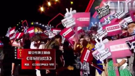 中国好声音 :第一季总决赛完美落幕,所有学员登场来个大合唱!