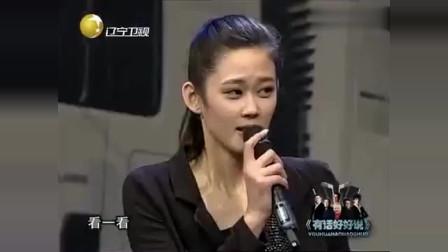 女嘉宾问郭德纲:你敢娶我吗?郭德纲的回答让全场爆笑