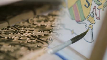纯手工制作出来的瓷砖,图案全靠一笔一笔画,每一块都堪称是艺术品
