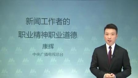 康辉:我的一位同事朱广权!