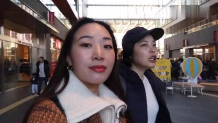 中国人到日本,约会日本女孩,看看都干了啥?日本姑娘平时什么样!